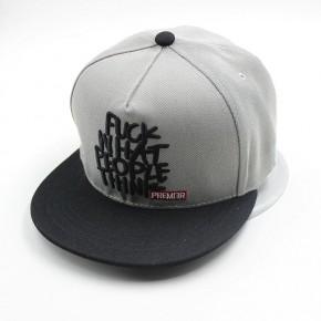 """Full cap kepurė """"Premier"""""""